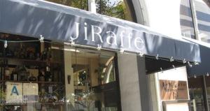 Jiraffe Restaurant Santa Monica