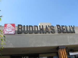Buddha's Belly Restaurant